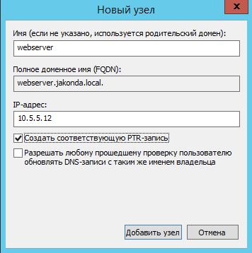 Настройка SSO (Single Sign On) авторизации на Apache в